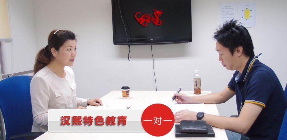 上海で中国語を学ぶなら古北の、ドラゴン桜中国語教室がオススメ!